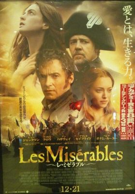 20130203 LesMiserables.JPG
