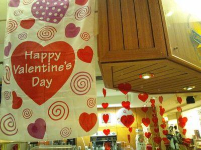 20130214 Valentine'sDay1.JPG
