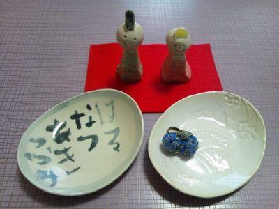 20130320 県伝統産業工芸館.JPG