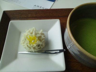 20130331 波と鶴&抹茶.JPG