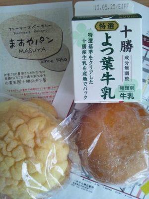 20130517 帯広での朝食.JPG