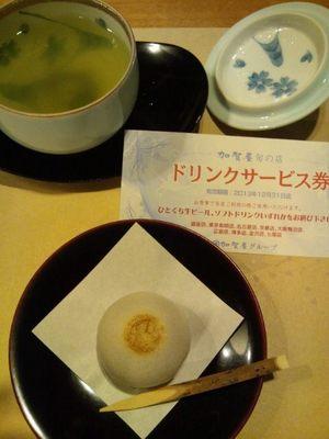 20130519 加賀屋銀座3.JPG