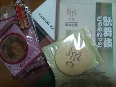 20130519 歌舞伎座4.JPG