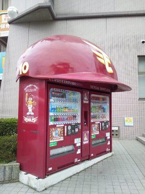 20130614 1散歩@仙台2.JPG