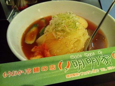 20130615 8夕食@盛岡.JPG