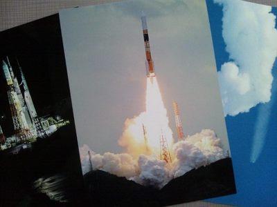20130627 ロケット打ち上げ.jpg