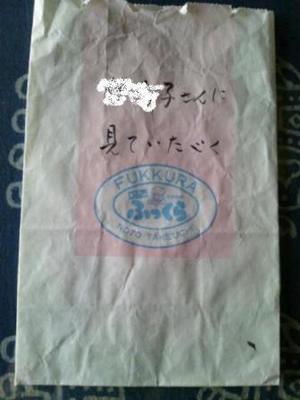 20130817 タスク袋1.jpg