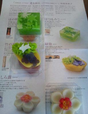 20130825 御舟テーマ和菓子.JPG