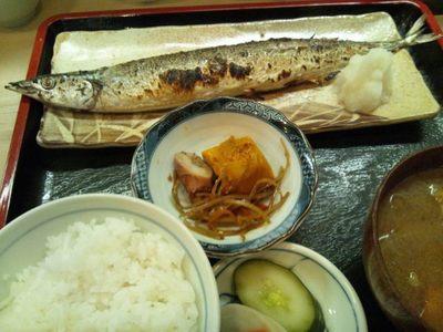 20130828 新さんま焼定食.JPG