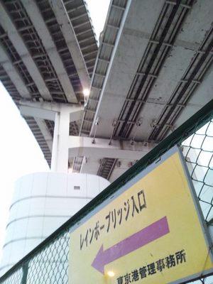 20131014 港区BayArea散歩5.JPG