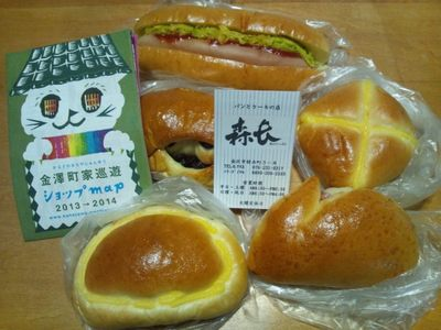 20131027 森長パン.JPG