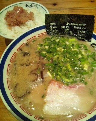 20131117 田中商店博多長浜ラーメン+韓国風明太ご飯.JPG