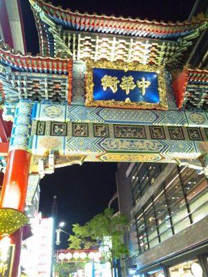 20131223 横浜中華街.JPG