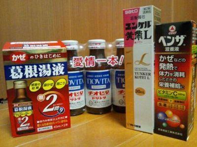 20131227 ドリンク剤.jpg