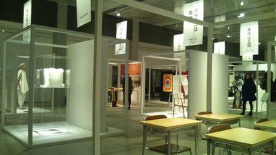 20140109 日本のデザインミュージアム実現にむけて展2.JPG