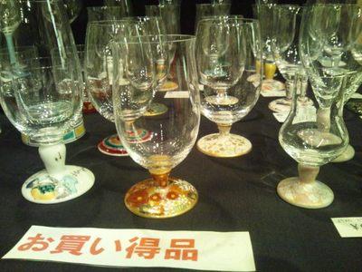 20140116 鏑木大蔵ざらえ3.JPG