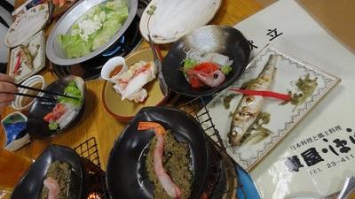 20140209 10夕食1.JPG