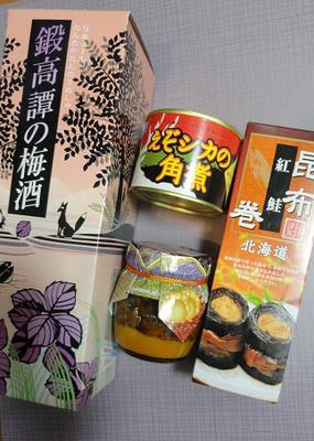 20140209 14鍛高譚の梅酒&えぞ鹿の角煮&紅鮭昆布巻.JPG