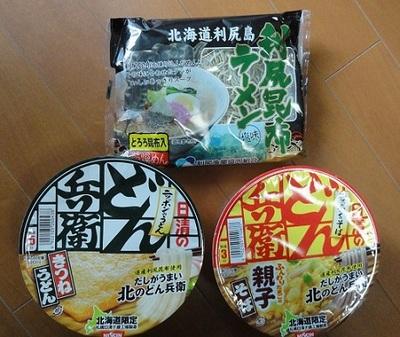 20140210 9北海道カップ麺2.JPG