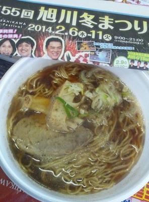 20140211 6旭川ラーメン.JPG