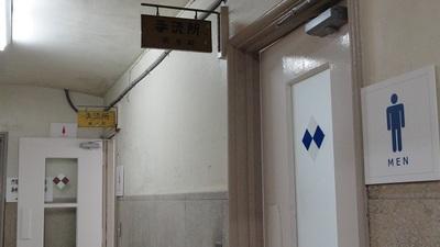 20140223 18旧JR九州本社ビル4.JPG