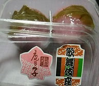 20140316 歌舞伎座桜餅.JPG