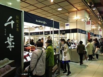 20140322 2JR金沢駅2.JPG