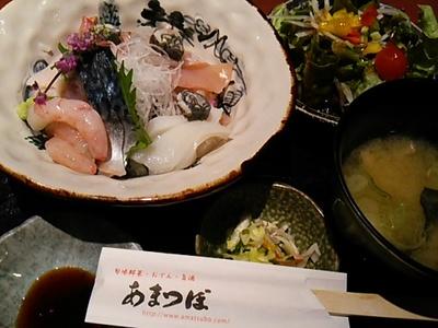 20140322 7あまつぼ海鮮丼.JPG