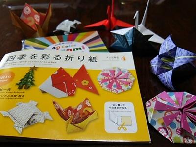 20140323 折り紙.JPG