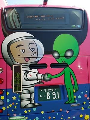 20140323 羽咋バス.JPG