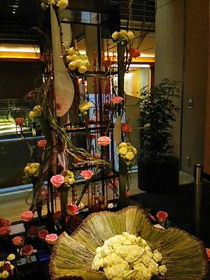 20140419 FlowerArtAward5.JPG
