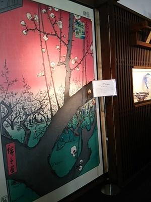20140426 亀戸梅屋敷3.JPG