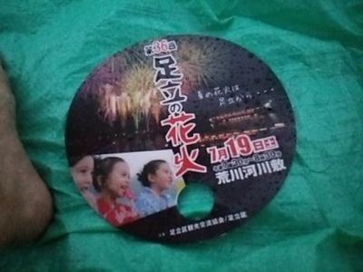 20140719 足立の花火1.JPG