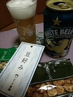 20140720 ベルギービールWhiteBelg.JPG