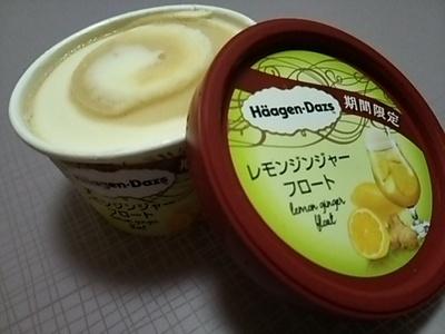 20140724 ハーゲンダッツ・レモンジンジャーフロート.JPG