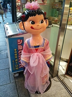 20140725 ペコちゃん織り姫.JPG