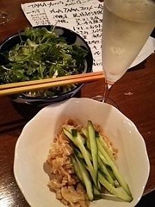 20140725 沖縄料理.JPG