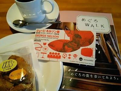 20140727 目黒区美術館.JPG