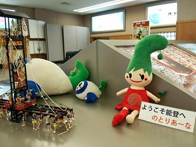 20140815 のと里山空港.JPG