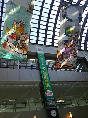 20140819 のと里山空港.JPG