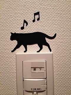 20141109 黒猫WallSticker2.JPG