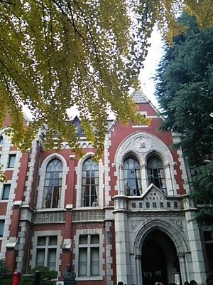 20141124 慶應大学.JPG