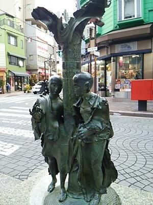 20150124 彫刻アダムとイブ@麻布十番.JPG