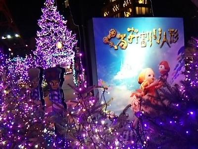 20150124 東京タワー4.JPG