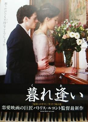20150130 暮れ逢い.JPG
