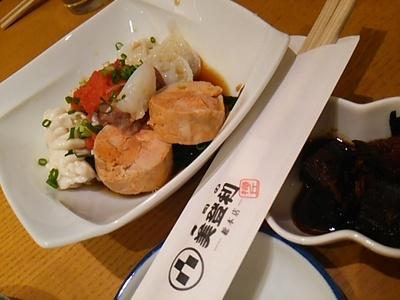 20150131 赤坂美登利寿司1.JPG