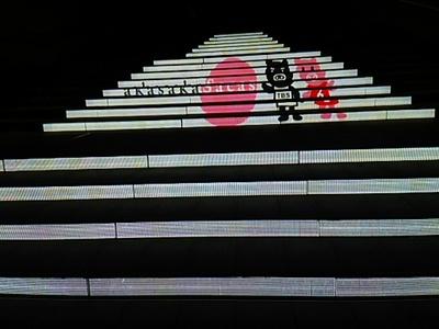 20150131 赤坂サカス階段.JPG
