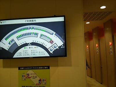 20150222 伊豆バスツアー2.JPG