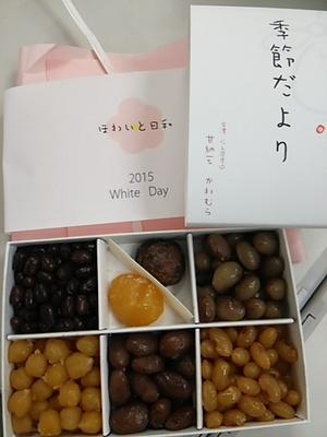 20150314 甘納豆かわむら.JPG