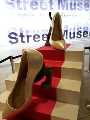 20150417 StreetMuseum1.JPG